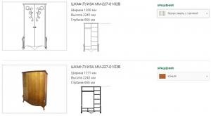 """""""Луиза"""" мебель для спальной"""