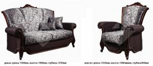"""Мягкая мебель """"Турин"""""""