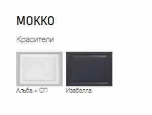 """""""Мокко"""" мебель для гостиной"""