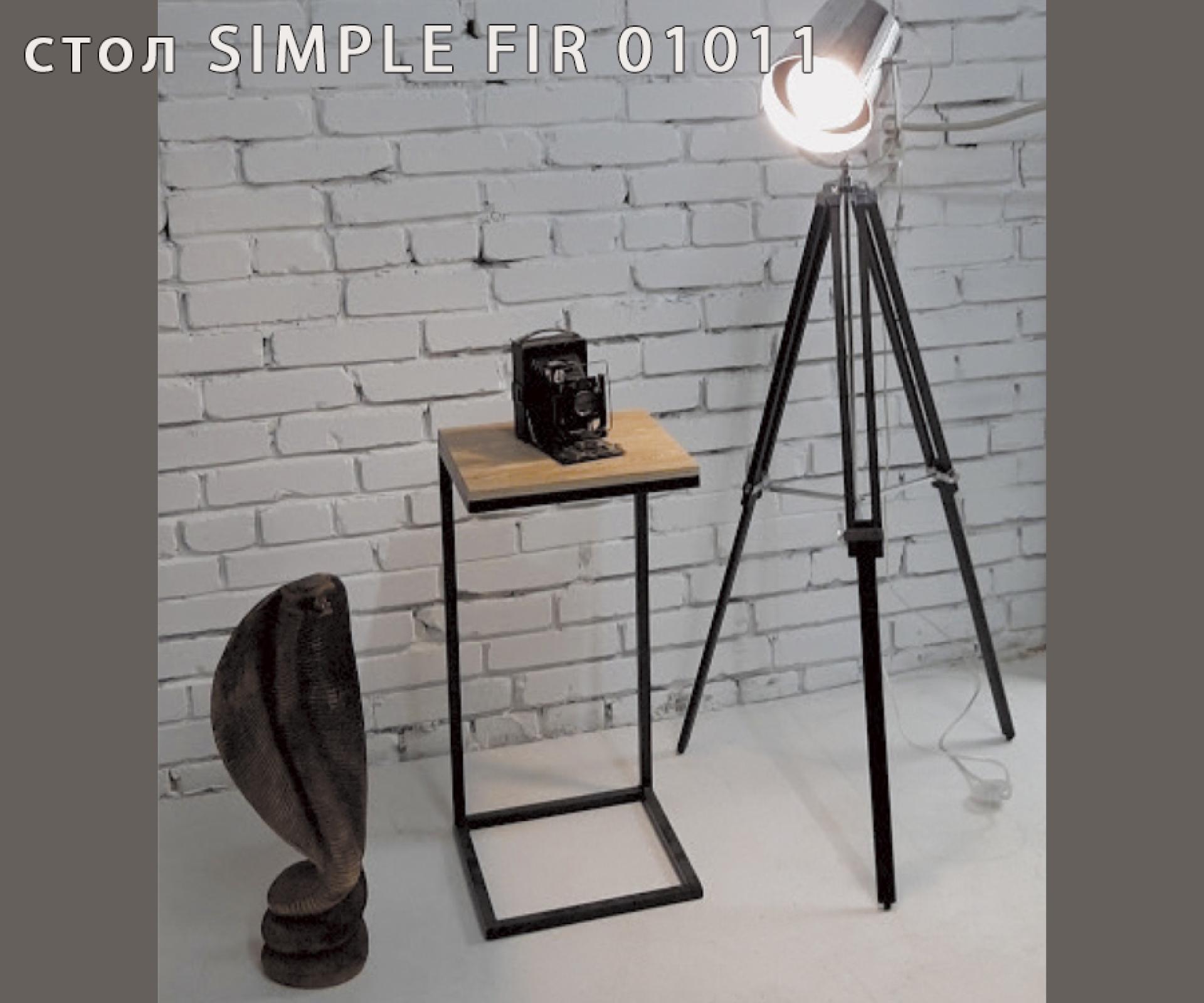 Стол SIMPLE FIR 01011