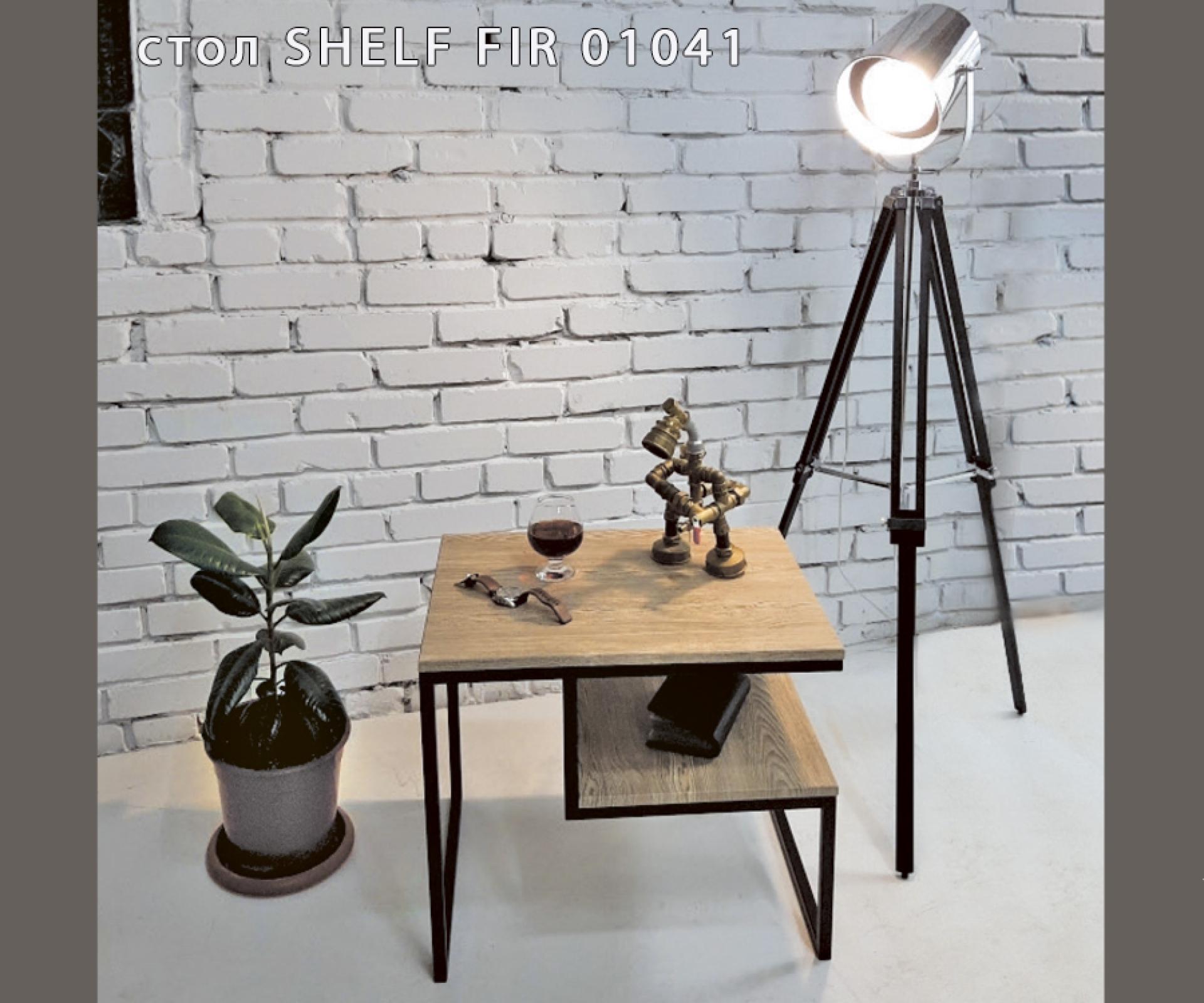 Журнальный столик SHELF FIR 01041
