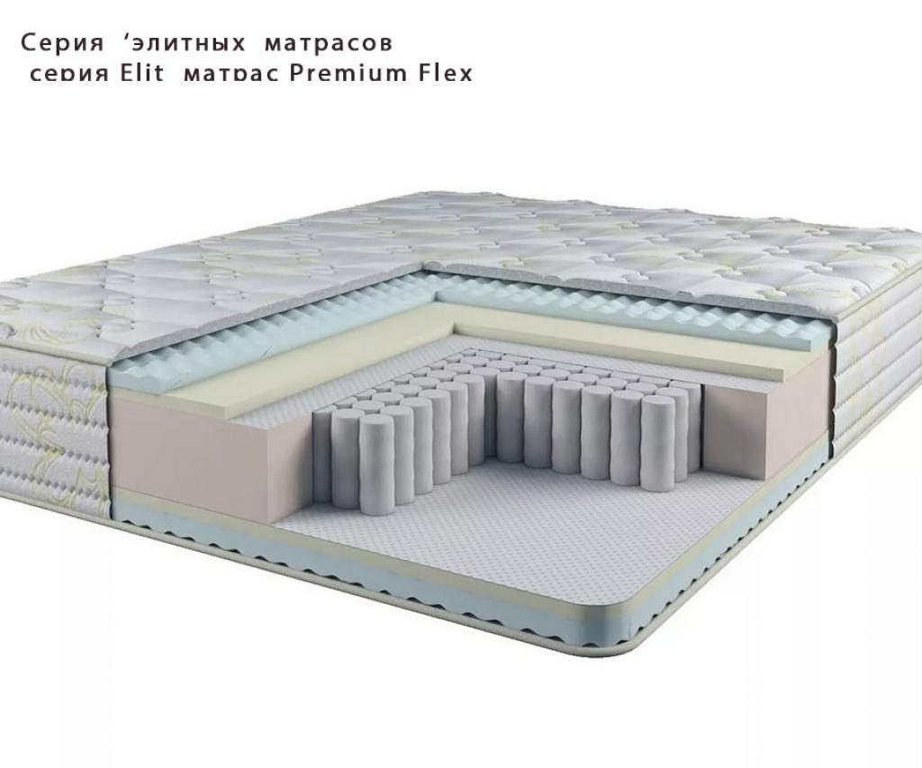 Матрас  Premium Flex Мультипакет